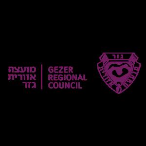 המועצה האזורית גזר