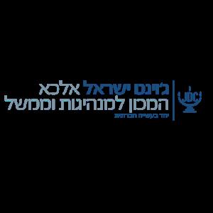 גוינט ישראל